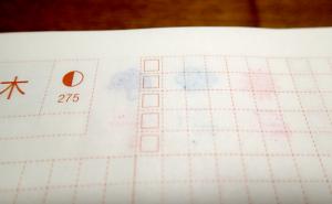 Frixion Stamp-3
