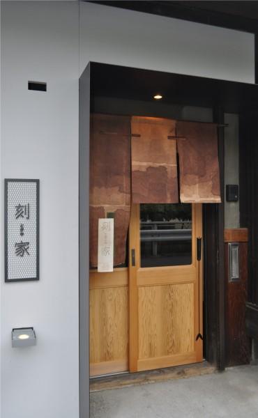 大阪・刻屋-7