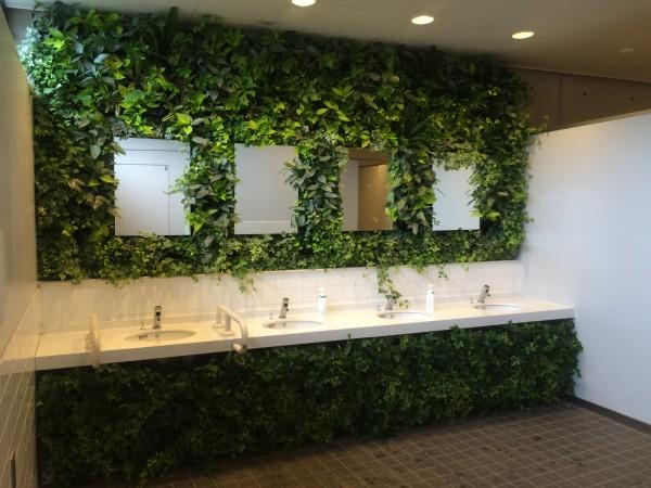緑化トイレ