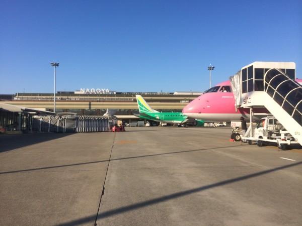 県営名古屋小牧空港