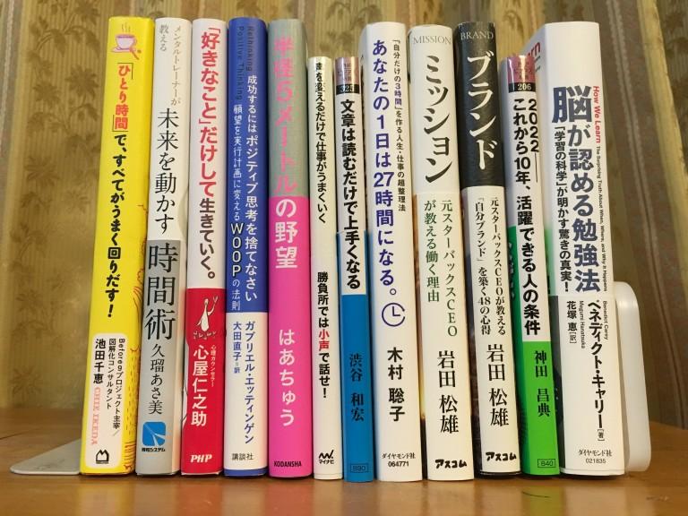 2016年1月に読んだ本